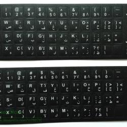 Arabic Notebook Keyboard Sticker Black